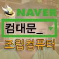 gunn**** 님의 프로필