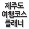 8302**** 님의 프로필