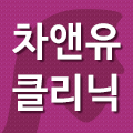 chag**** 님의 프로필