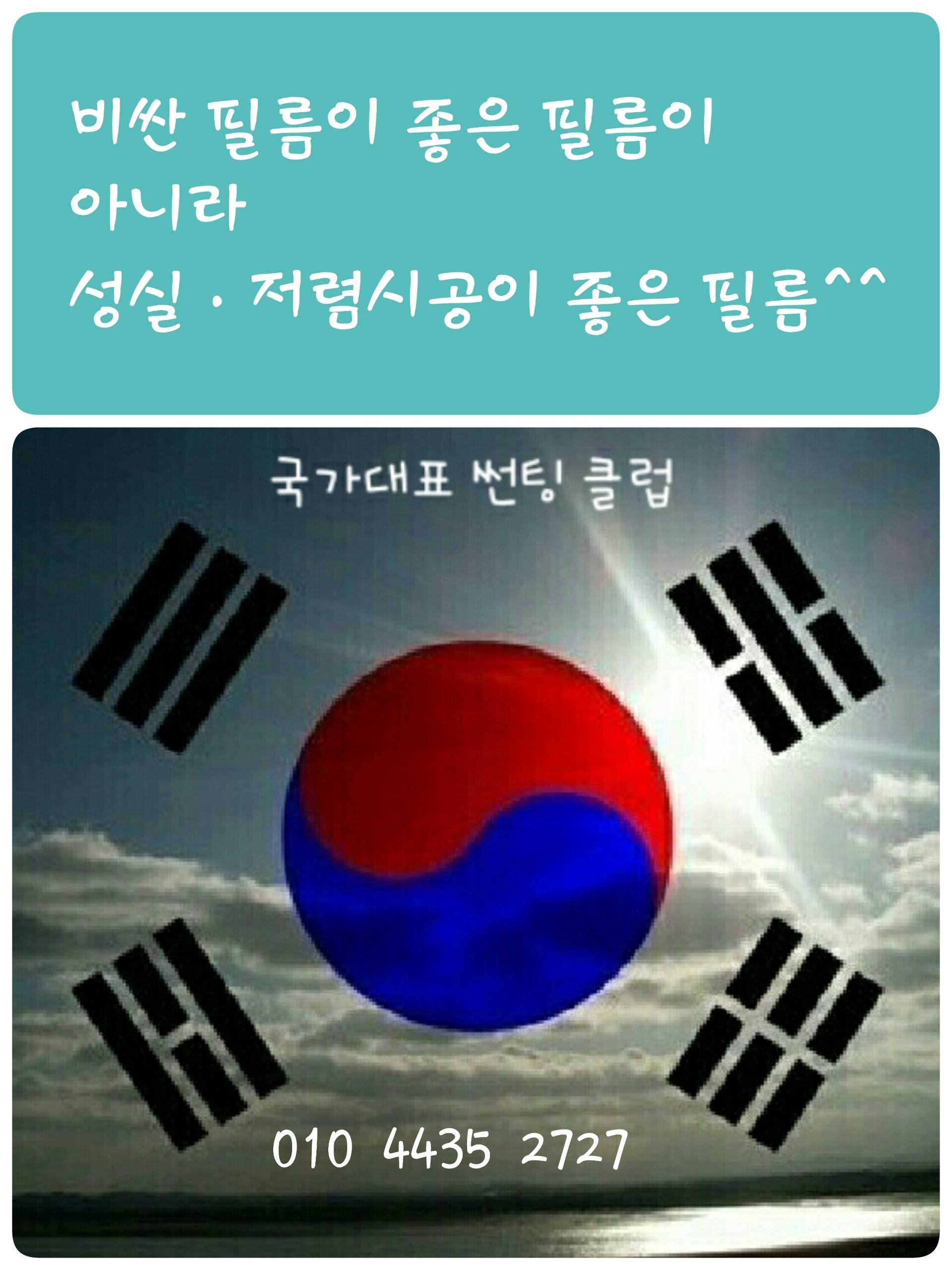 ifni****님의 프로필 이미지