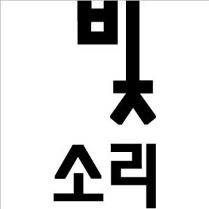 ckdd**** 님의 프로필