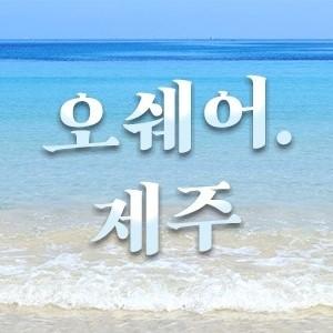 osha**** 님의 프로필