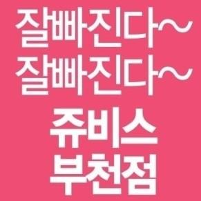 yeeu**** 님의 프로필