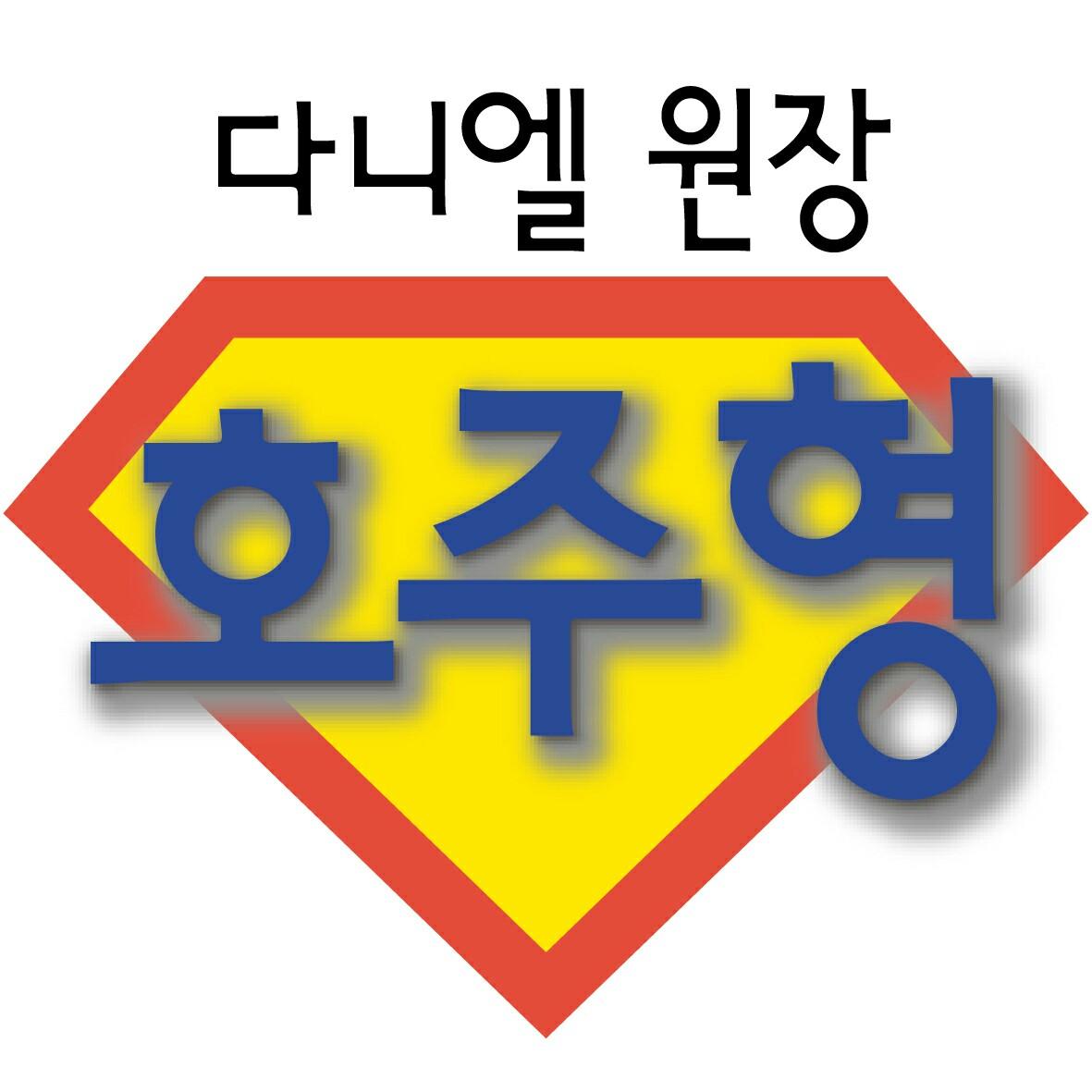 kore**** 님의 프로필