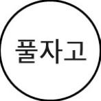kr77**** 님의 프로필