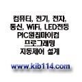 부산 kib114님의 프로필 이미지