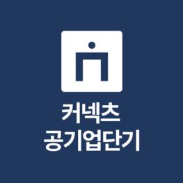 publ**** 님의 프로필
