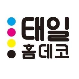 taei**** 님의 프로필