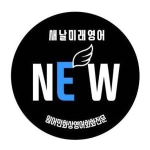 newd**** 님의 프로필