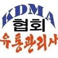 kdma**** 님의 프로필