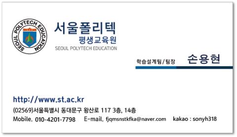 손용현_명함.png