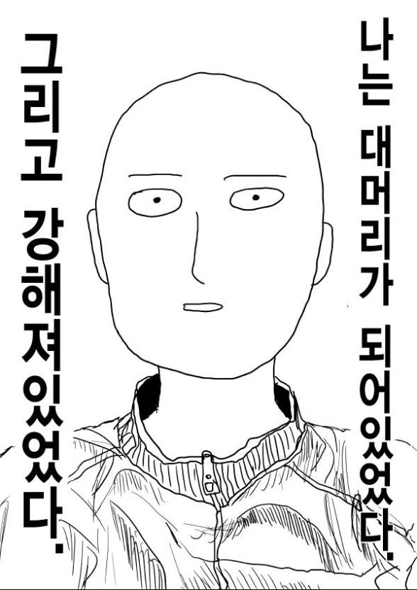 hoho**** 님의 프로필
