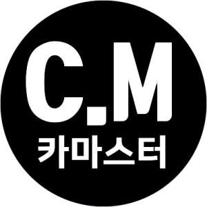 yooj**** 님의 프로필
