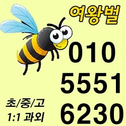 9312**** 님의 프로필