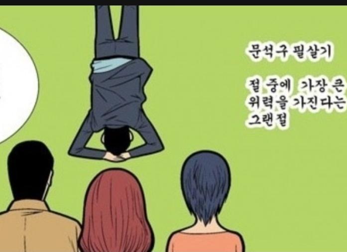 soli**** 님의 프로필