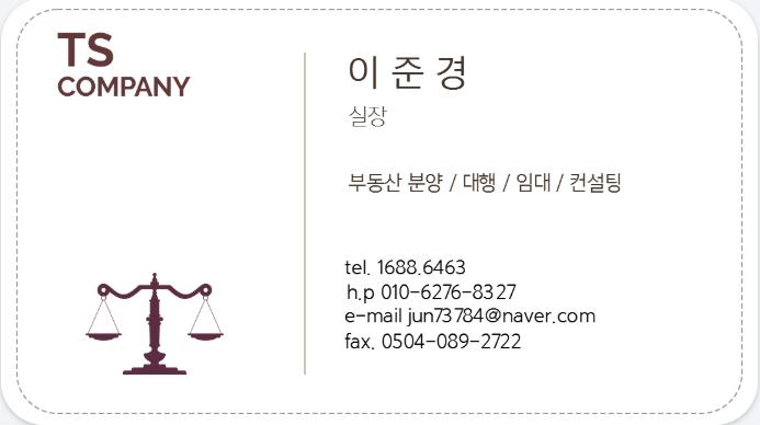 jun7**** 님의 프로필