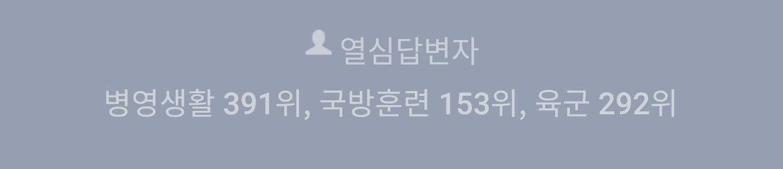 5129**** 님의 프로필