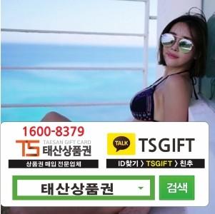 tsgi**** 님의 프로필