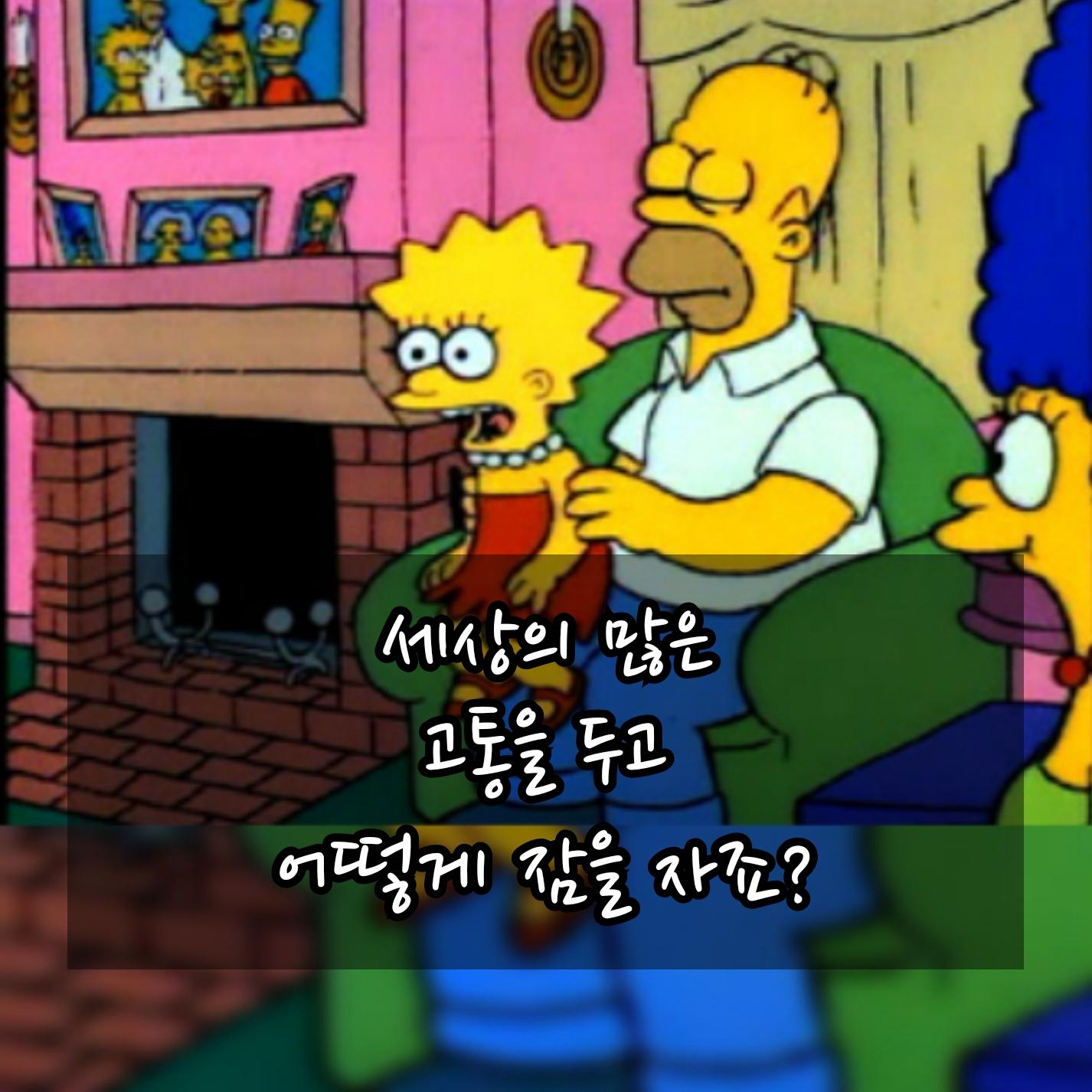 15-3**** 님의 프로필