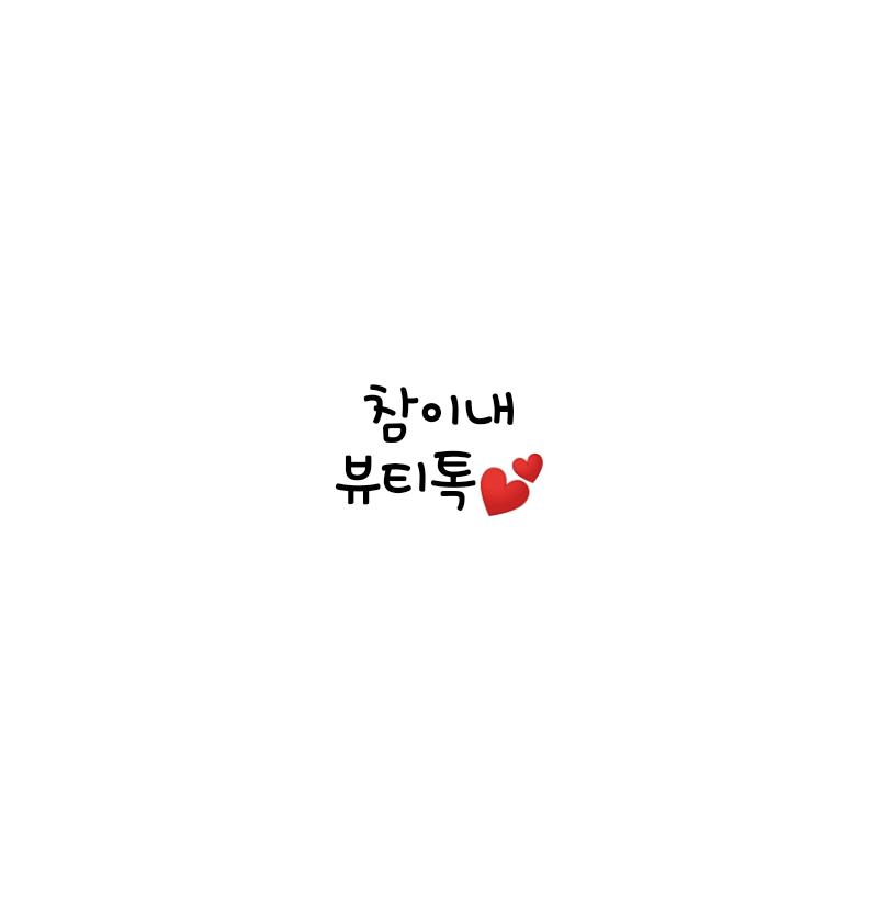 inae**** 님의 프로필