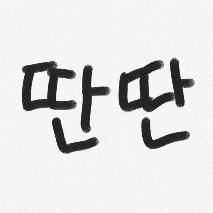 dong**** 님의 프로필
