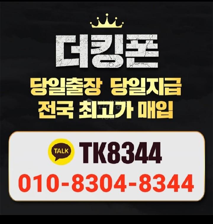 tk87**** 님의 프로필
