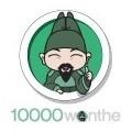 1000**** 님의 프로필