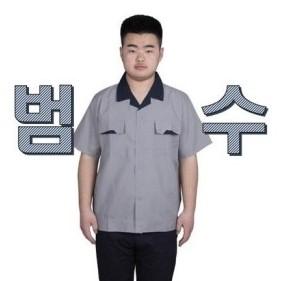 goch**** 님의 프로필