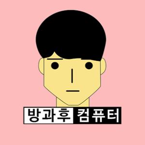 jjy_**** 님의 프로필