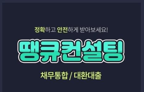 hoon**** 님의 프로필