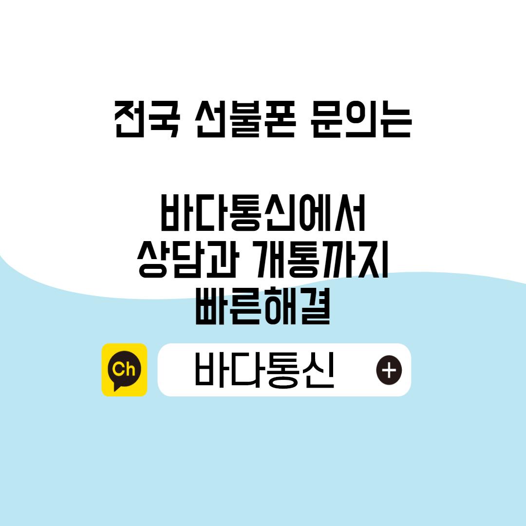 jwh9**** 님의 프로필