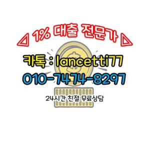 lanc**** 님의 프로필