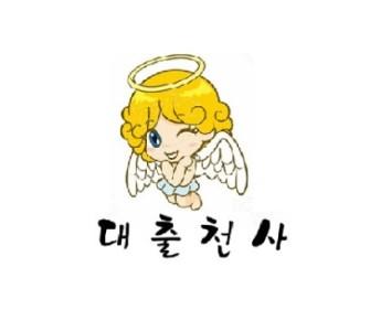 hyos**** 님의 프로필