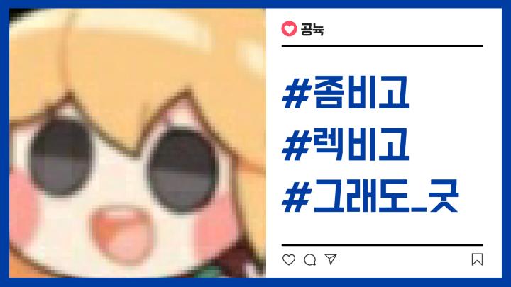sang**** 님의 프로필