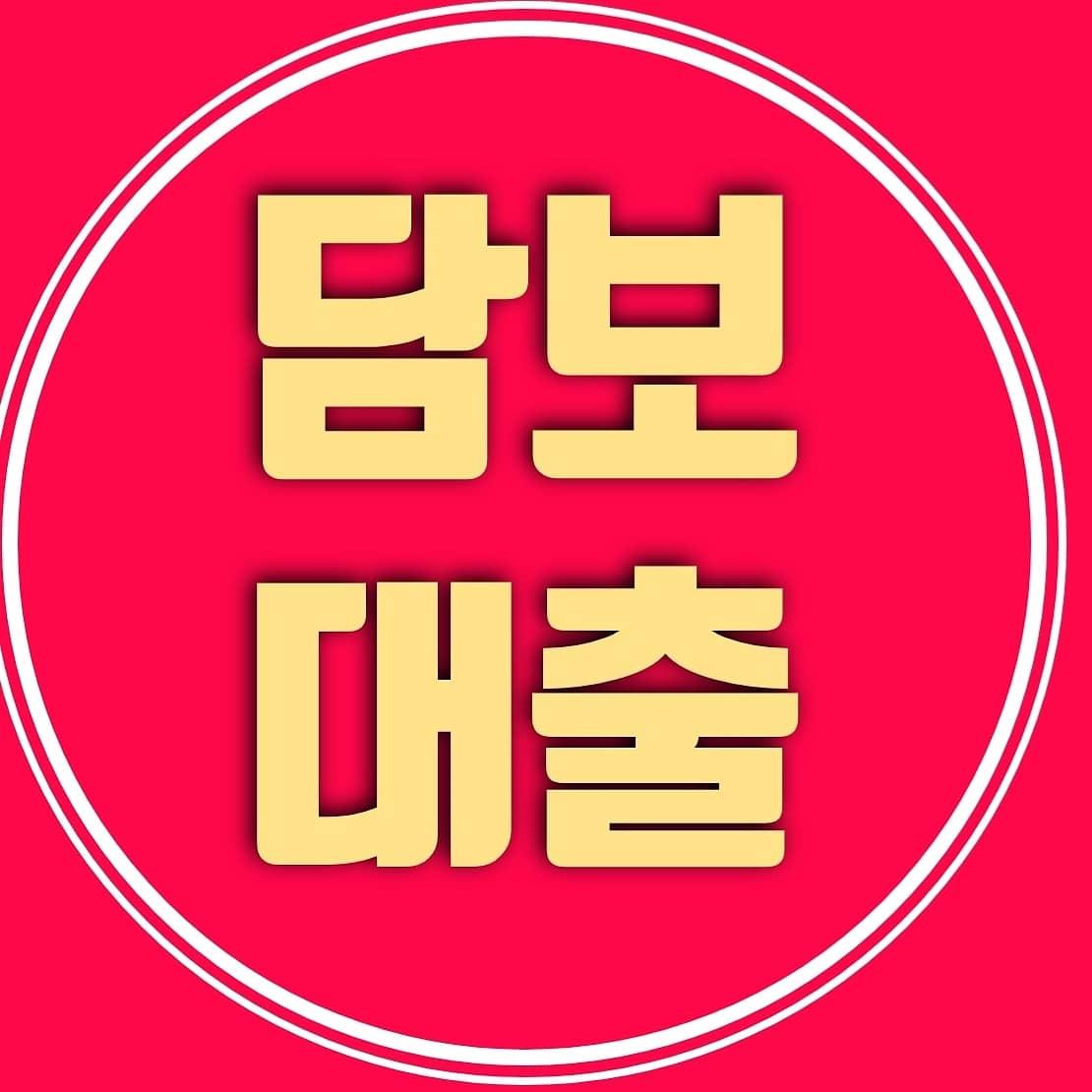 gold**** 님의 프로필