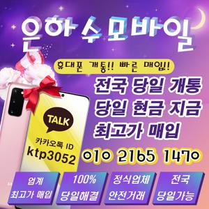 star**** 님의 프로필