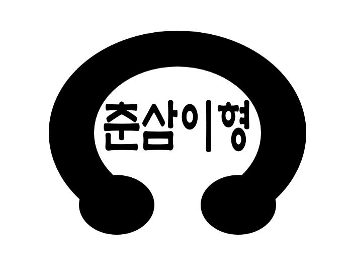 kobo**** 님의 프로필