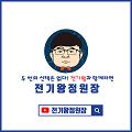 chun**** 님의 프로필