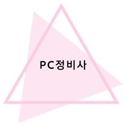 leej**** 님의 프로필