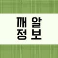 gil4**** 님의 프로필