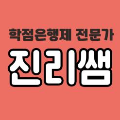 hnee**** 님의 프로필