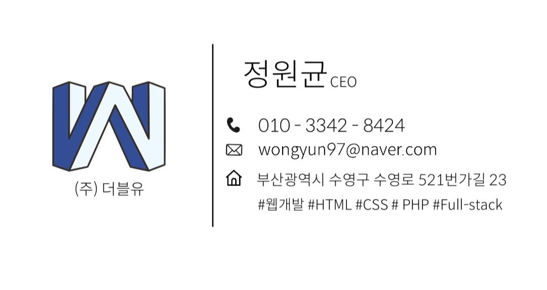 wong**** 님의 프로필