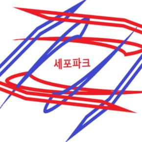 ens4**** 님의 프로필
