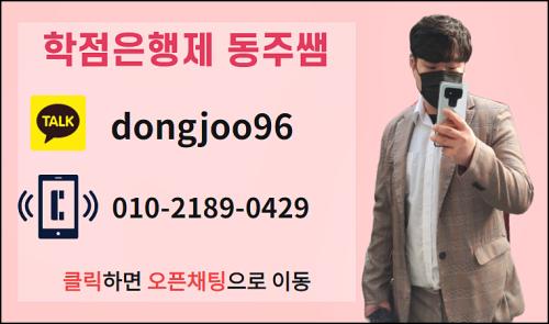 dj89**** 님의 프로필