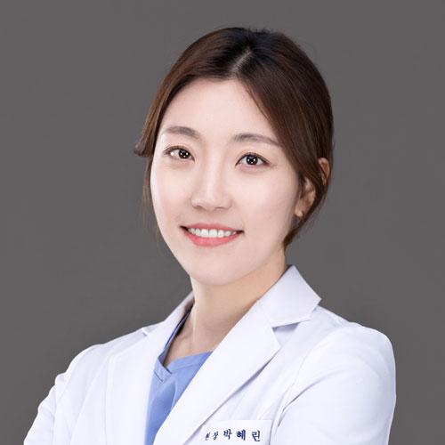 박혜린 님의 프로필