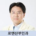 송성욱 님의 프로필