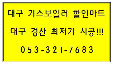 053b**** 님의 프로필